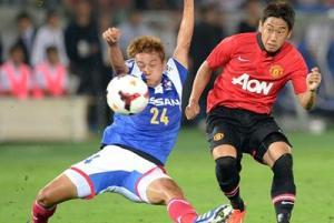 Yokohama_3-2_Manchester_United